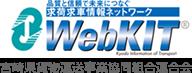 宮崎県貨物運送事業協同組合連合会